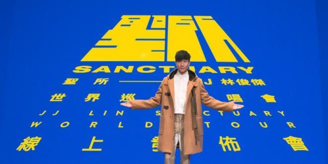 林俊杰宣告16城市开唱竟没台北 超强音乐总监曝光
